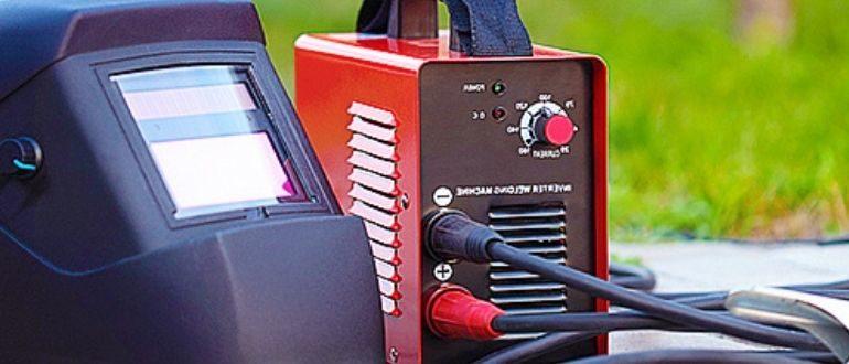 Сварочный аппарат какой выбрать – советы по выбору инверторного аппарата